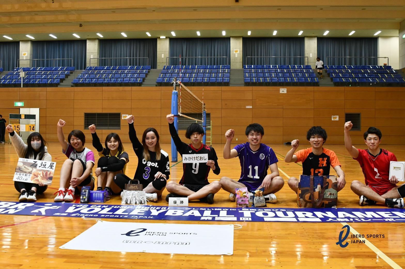 2月7日 KCSセンター杯 第10回 混合バレーボールオープン大会