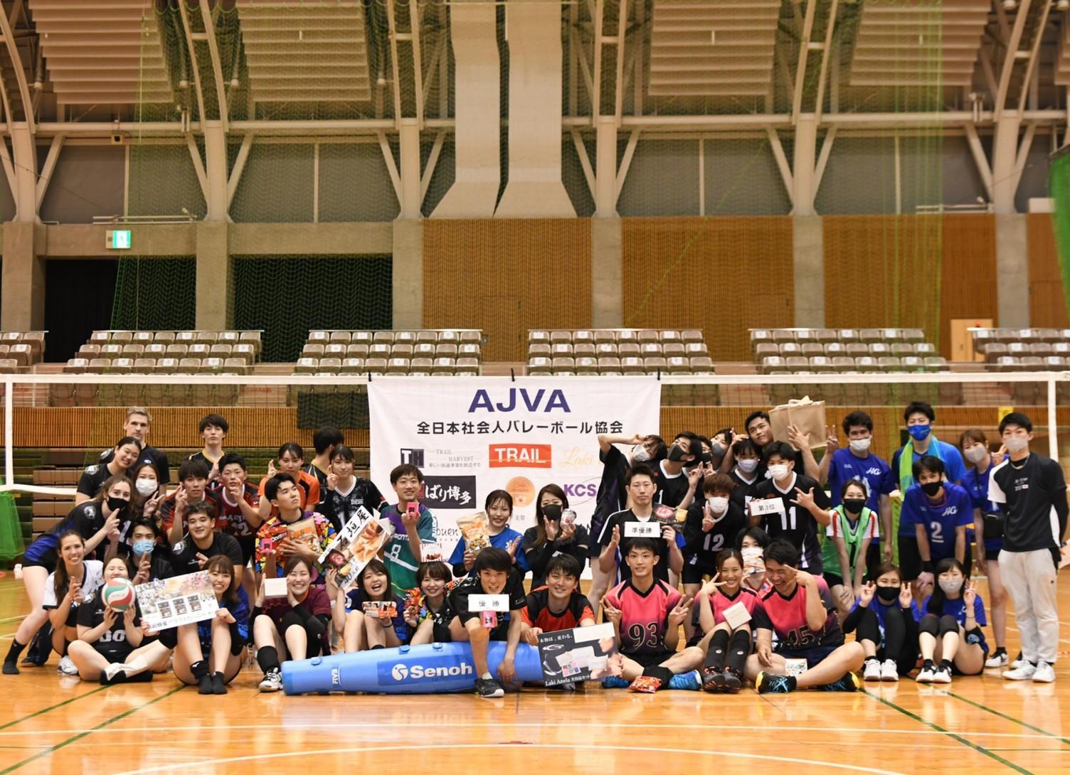 4月3日 第14回 男女混合バレーボール オープン大会