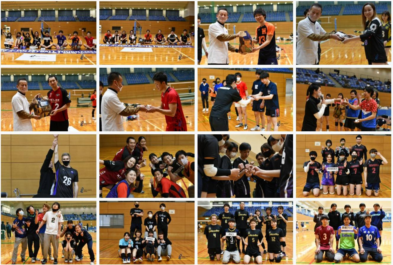 KCSセンター杯 第10回LBR杯 混合バレーボールオープン大会 (1).jpg