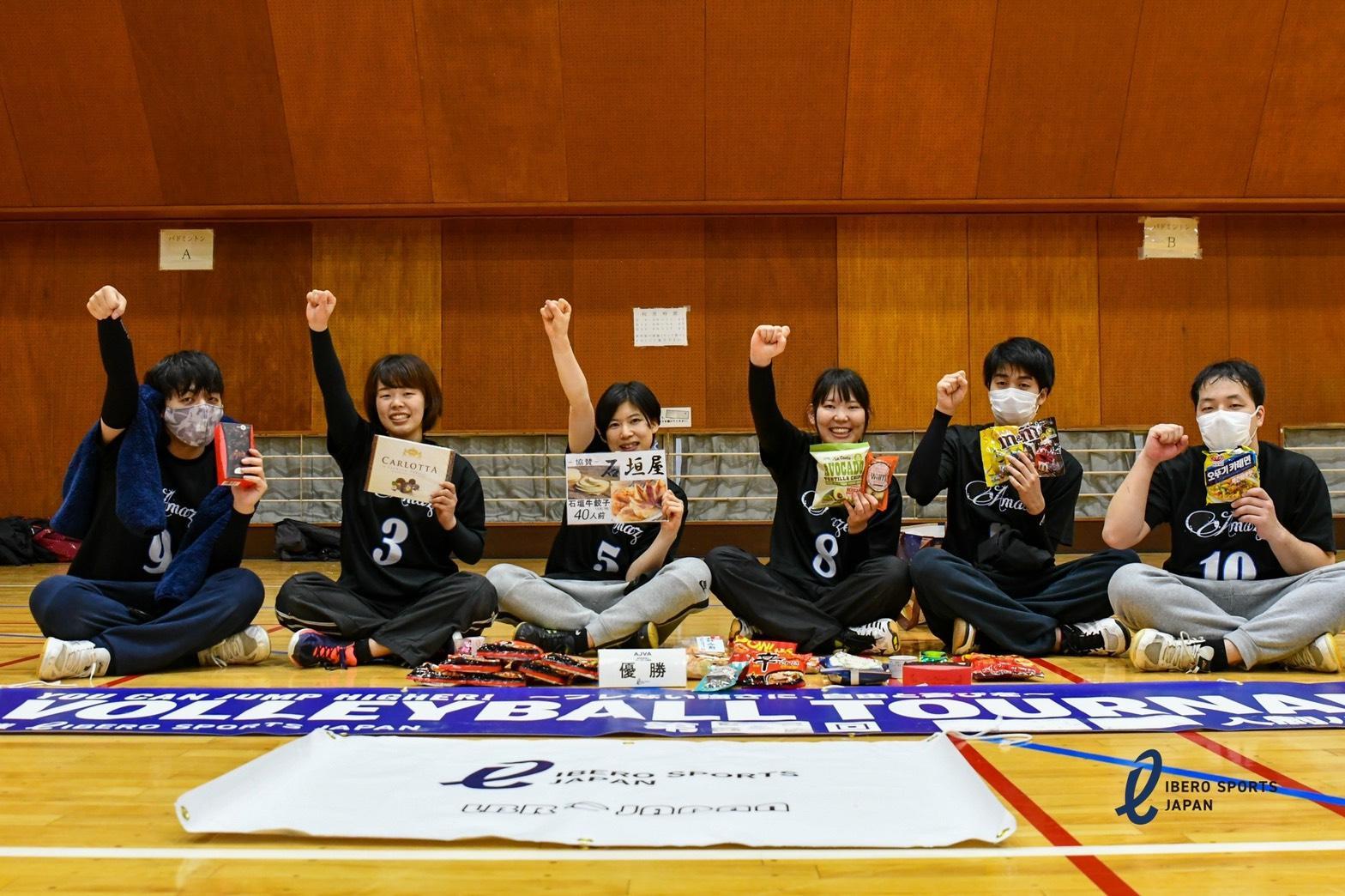 1月31日 第9回 混合バレーボールオープン大会