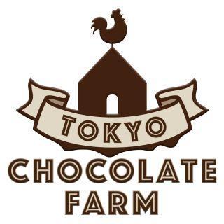 東京チョコレートファーム様