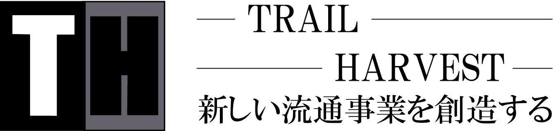 TRAIL HARVEST 様