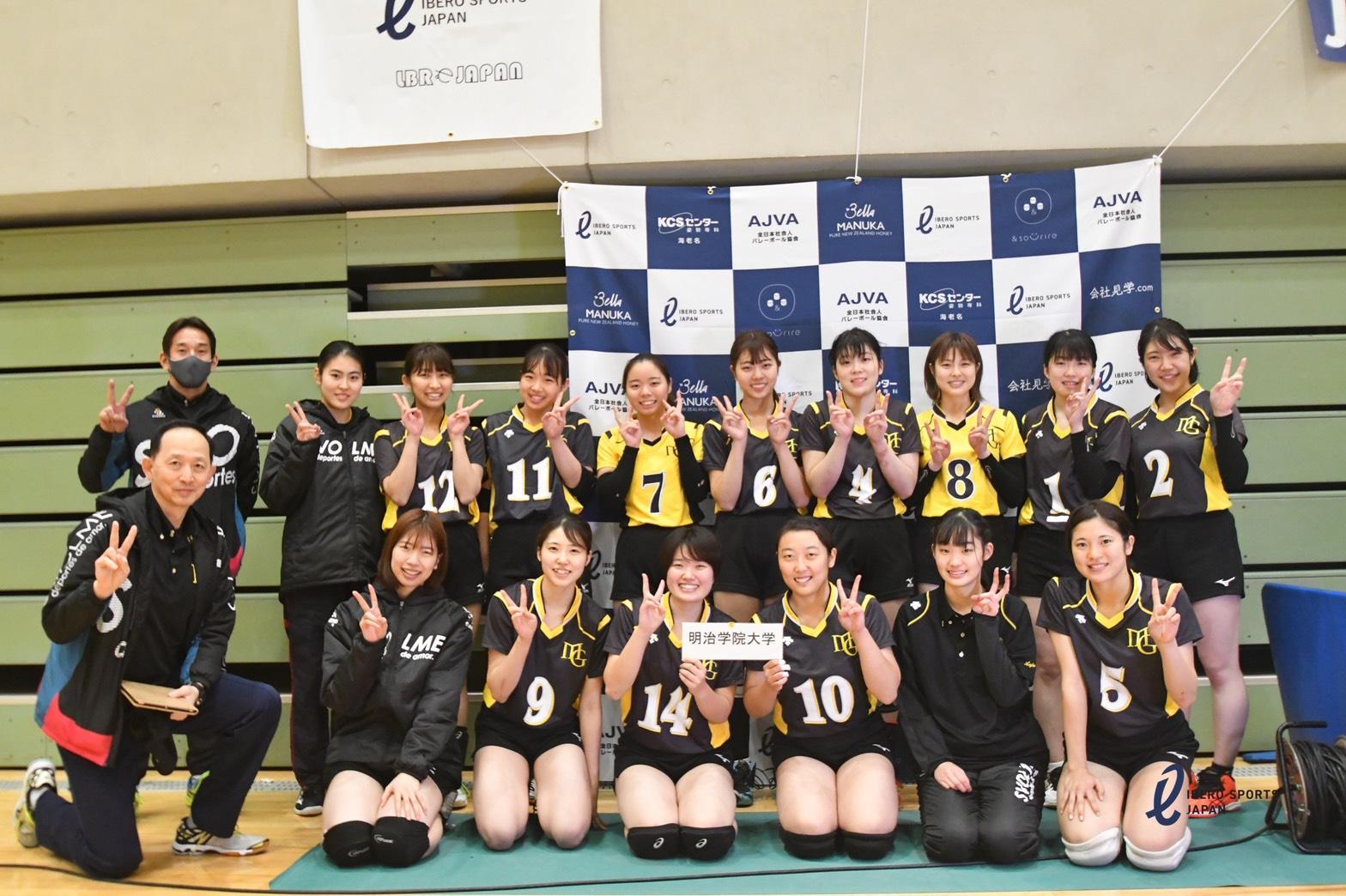 12月12日 JAPAN 社会人6人制バレーボール 関東大会 本戦